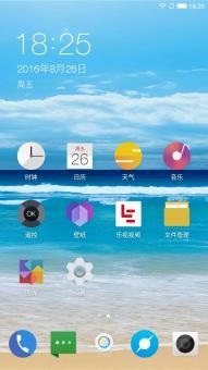 乐视手机1S(X500)刷机包 基于官方016S稳定版 省电优化 适度瘦身 官方风格 原汁原味截图