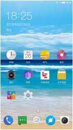 乐视手机1S(X500)刷机包 基于官方016S稳定版 省电优化 适度瘦身 官方风格 原汁原味