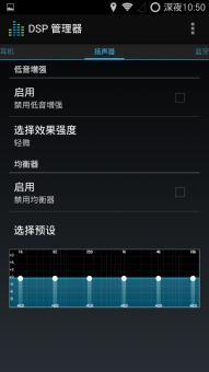 中国移动A1(M623C)刷机包 基于魔趣4.4.4 信号提升 多任务运行 精简流畅 稳定运行截图
