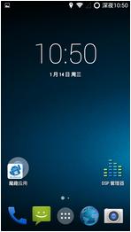 中国移动A1(M623C)刷机包 基于魔趣4.4.4 信号提升 多任务运行 精简流畅 稳定运行