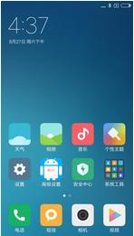 小米红米Note 4G单卡版刷机包 基于MIUI7.5稳定版 完美ROOT权限 DIY开机界面 原汁原味 精简省电
