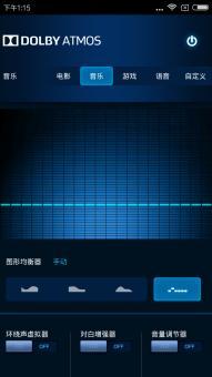 红米移动版刷机包 MIUI开发版6.9.2 主题破解 杜比音效 细节优化 好用省电截图