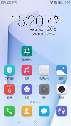 华为荣耀8双4G版刷机包(FRD-DL00) EMUI4.0 分屏功能 高级设置 护眼模式 震撼外放 精简流畅截图