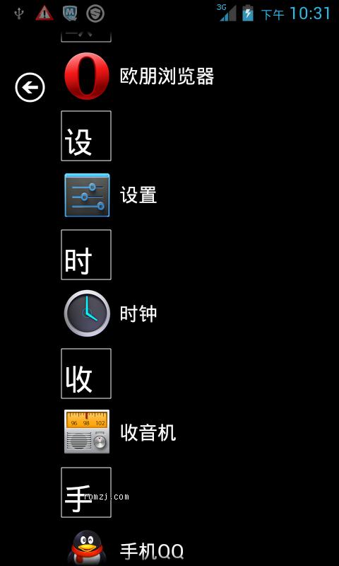 华为 C8812刷机包 仿WP7版 自定义超频内核 盖三音效 稳定 流畅 省电版截图