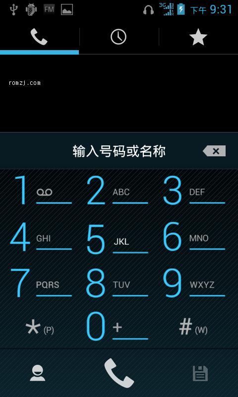 华为 C8812 V100R001C92B937 精简优化 官方卡刷版截图