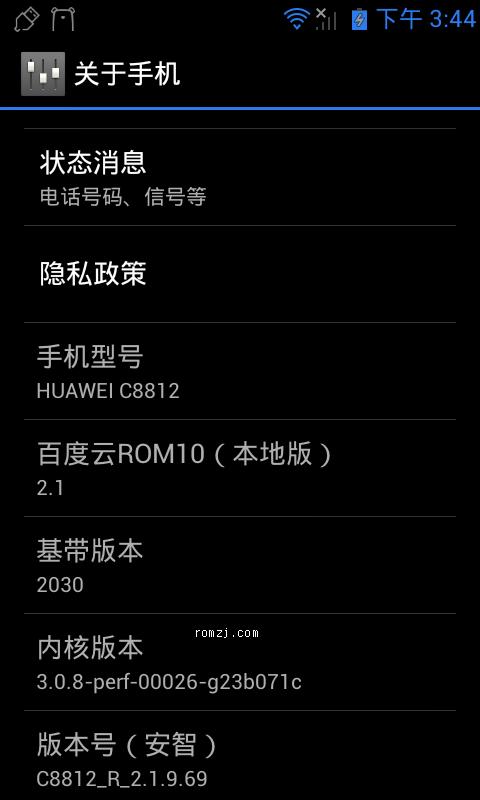 华为 C8812 百度ROM10 之精简纯净版截图