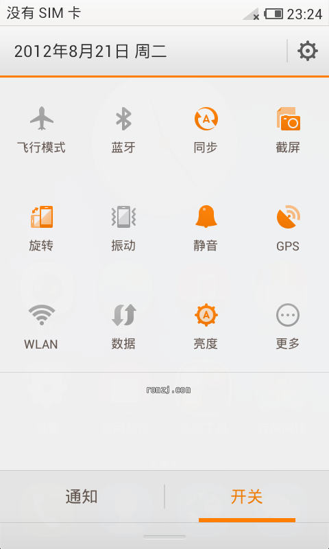 [MIUI官方认证]华为 U8818 MIUIv4 2.8.17版截图