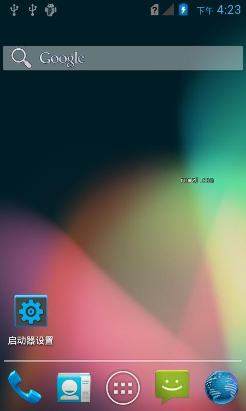 华为 U8818 全功能增强参赛版 源码魔音杜比SRS 索尼引擎 透明通知栏截图