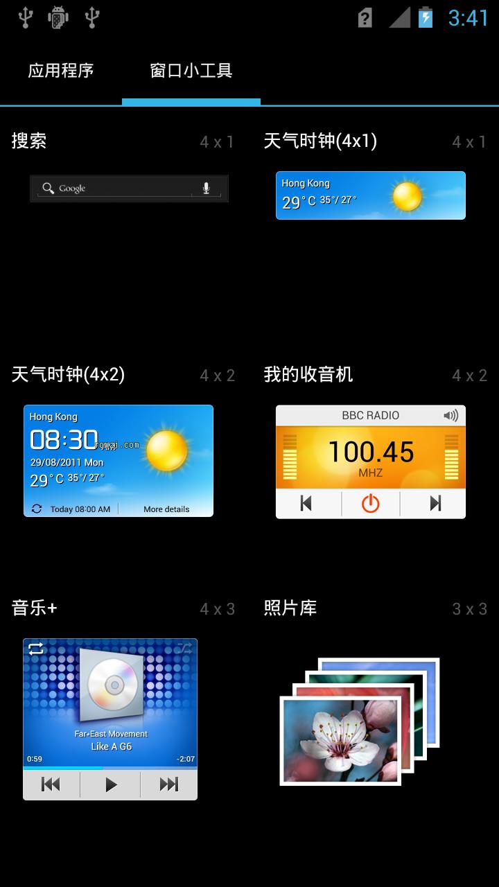 华为 U9500 B122超精简优化省电 深度优化 原汁原味 省电流畅截图