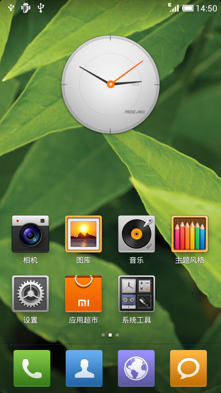 华为 Ascend D1(U9500) 4.0 MIUI 发布8月17号更新包截图