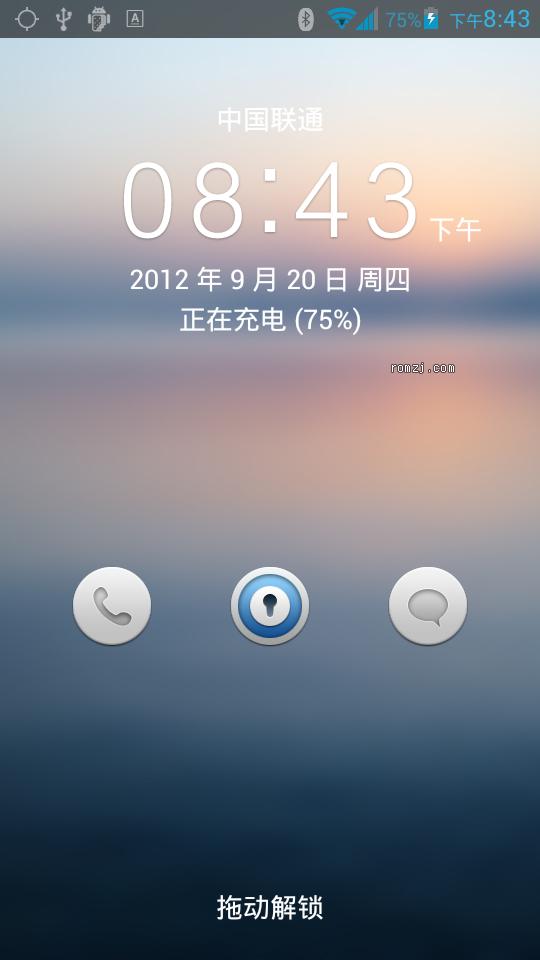 华为 U9200E P1 XL 独家适配 Emotion UI 精简优化版截图