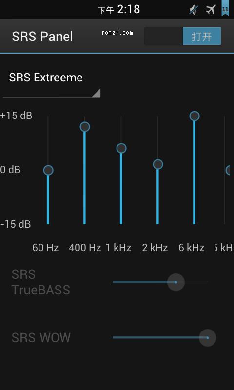 华为 U9200 最终版B115 完美Walkman音质 全新的刷机方式截图