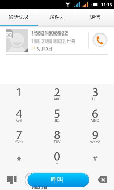 乐蛙OS第四十八期 LeWa_ROM_中兴ZTE_V970截图
