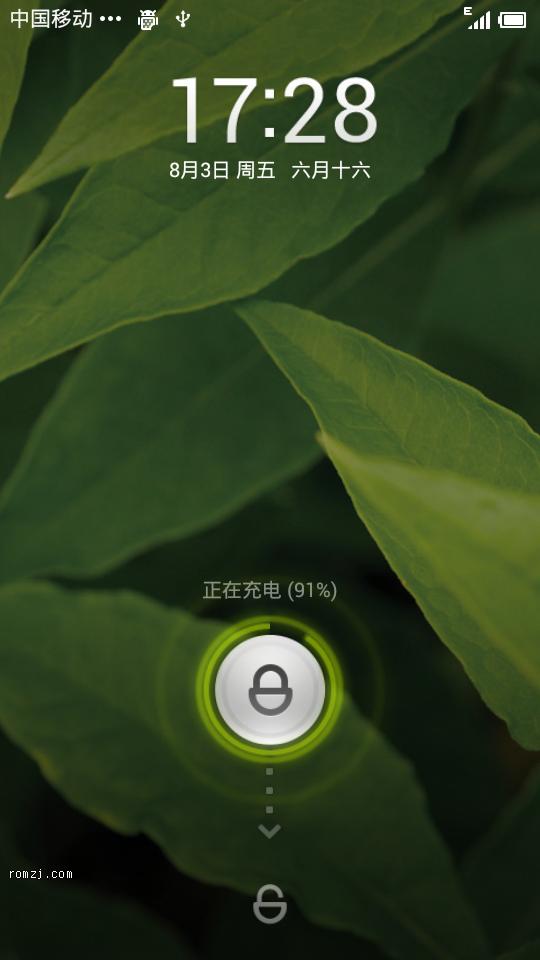 [开发版]MIUI 2.9.29 ROM for 中兴 Grand U970截图