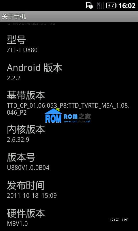 中兴 U880 2.2.2 Android原生解锁 百分比电量截图