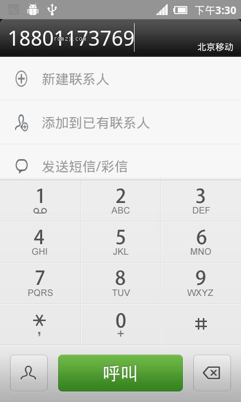 中兴 U880 最新Miui2.3.7 (V4界面) 修复版 含线刷工具教程截图
