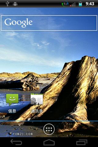 中兴 N760 4.0 ROM 急速体验版 精简省电ROM截图