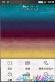 中兴 N760 解决部分机油 屏幕漂移问题解决 美化优化版