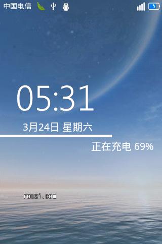 乐蛙03.23 N760 2.3.7 无bug极致完美版(漂移机可用)截图