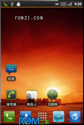 基于中兴 N760 仿miui风格第一弹 触屏不漂移版截图