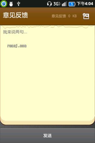 中兴 N760 乐蛙os 12.4.20 各种性能优化截图