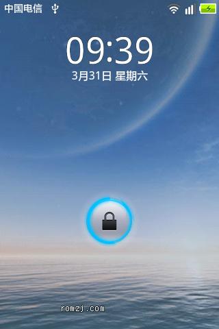 [乐蛙03.30] 中兴 N760 极致完美版 全新UI设计 完整包 漂移机可用截图
