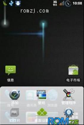 liGux新版 beta4美化 基本无bug 中文rec,优化电源管理截图