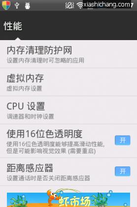 [02.16]乐蛙OS for n760 添加九尾特效 基本无明显bug截图