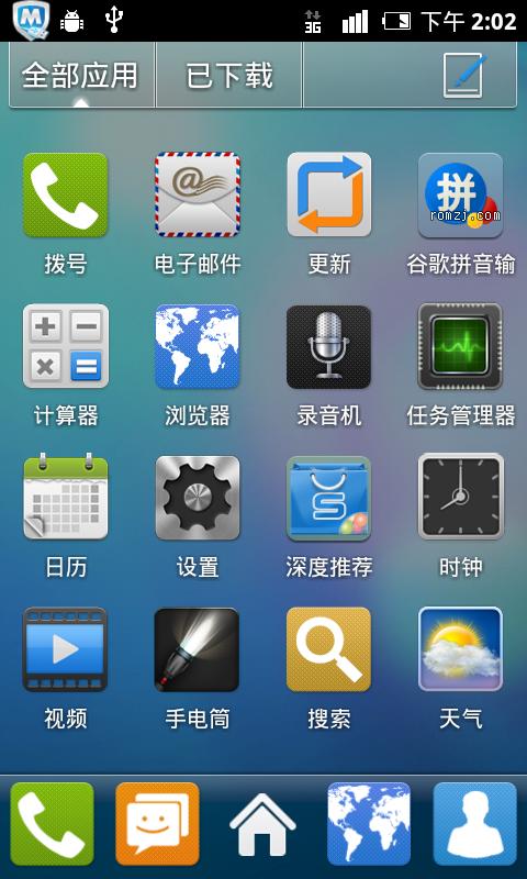 深度OS for 中兴 N880 v1.0-0727截图