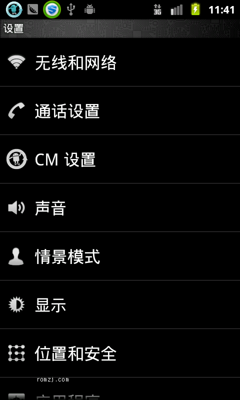 中兴 N880S CM7 2.3.7 WIFI可用 内置超频截图