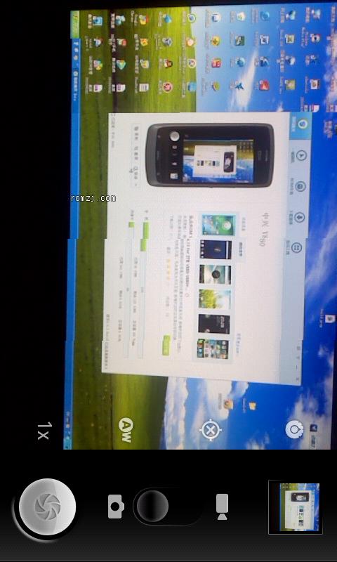 中兴 N880S 乐蛙ROM孵化版 优化显示效果 更省电截图