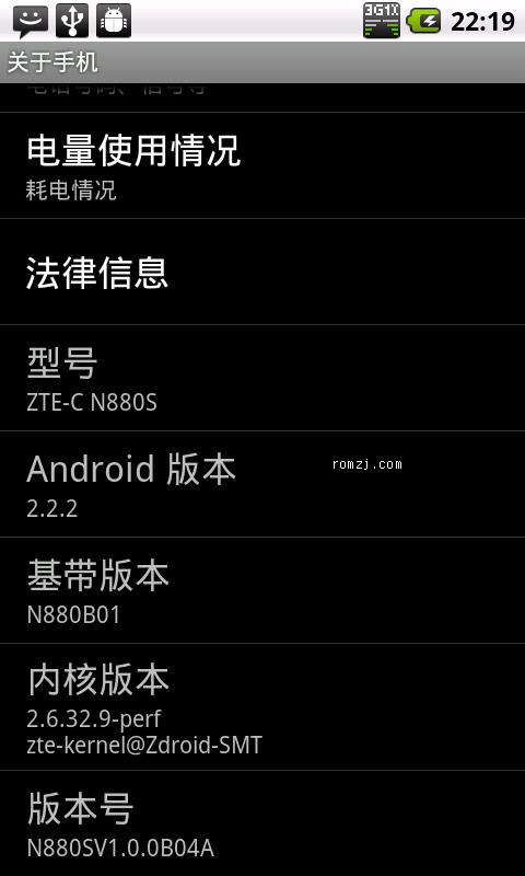N880S官方2.2B04极度精简版ROM截图