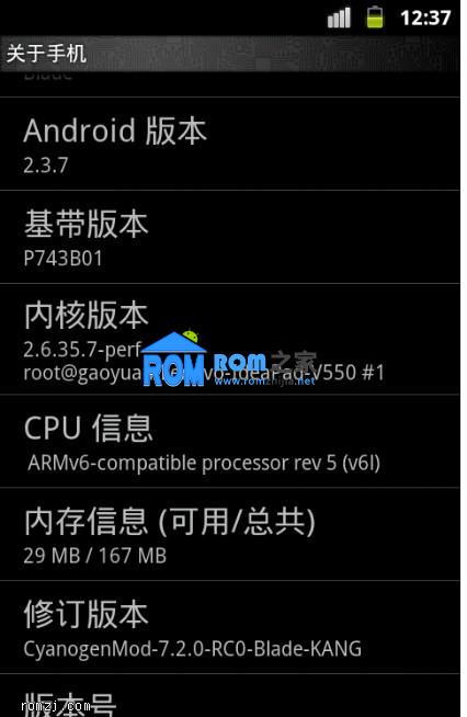 中兴 N880S CM7 2.3.7 ROM 适当精简截图