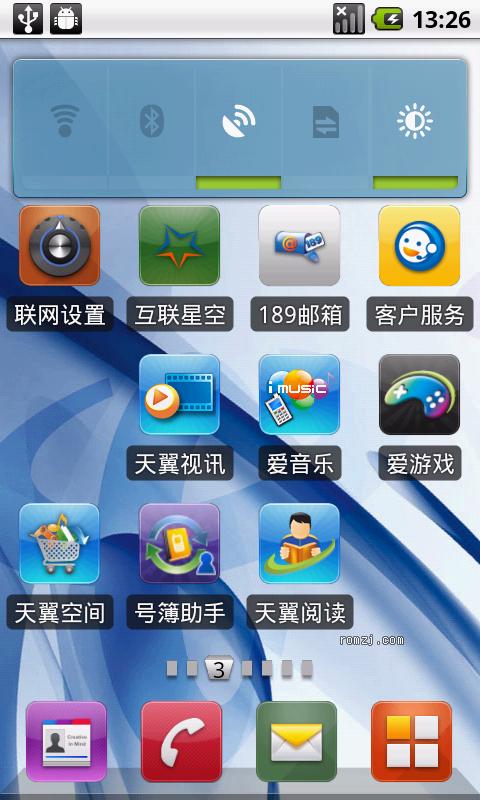 中兴 ZTE-N880S 最新B06官方ROM纯净版截图