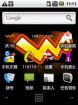 中兴 ZTE-U X850 最新官方ROM纯净版