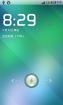 中兴 V880+ 稳定省电_流畅朴素 最新lezo1.5.4优化 精简修改版