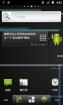 中兴 V960 ROM- Android 2.3.7-基于CM7 完美汉化精简,稳定省电
