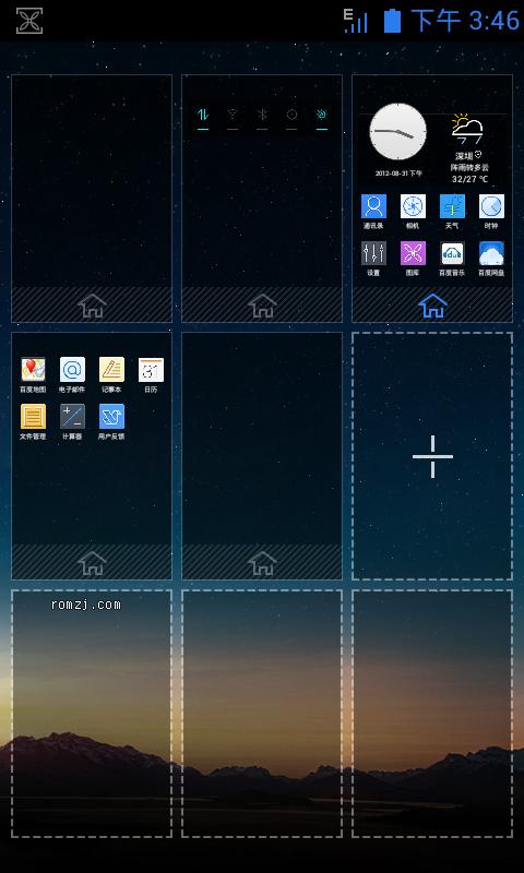 [百度云ROM]中兴 N880E RAM空间更大更流畅 [2012.9.28更新] 截图