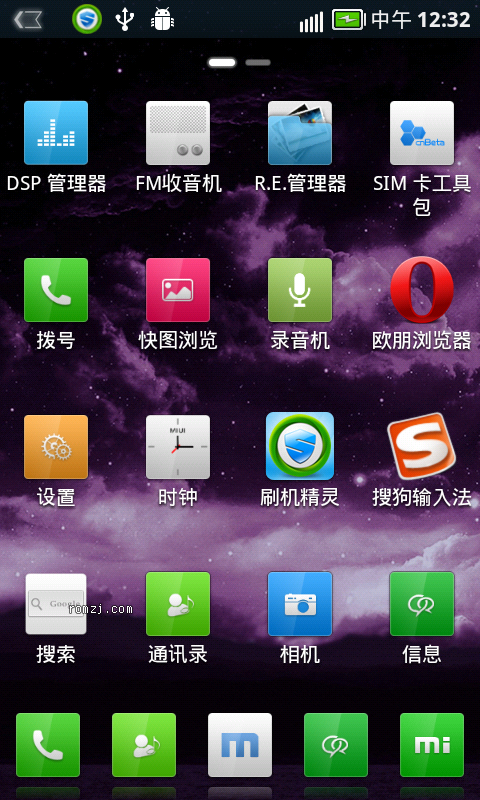 中兴 T-Mobile Vivacity Mokeeos优化美化版 MIUI V4风格截图