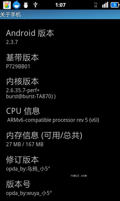 中兴 V880_v880+ 新版索尼桌面美化 简约 4.0全新体验 支持swap截图