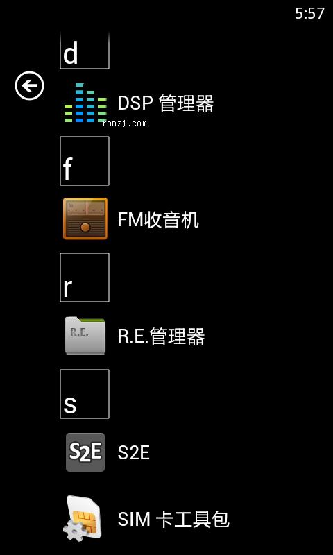 中兴 V880 基于B大N507 WP7风格 芒果体验版 9.10更新截图
