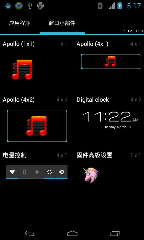 中兴 V880 4.0.4苹果开机画面 手机铃声 美化 红色经典图标 稳定参赛版截图