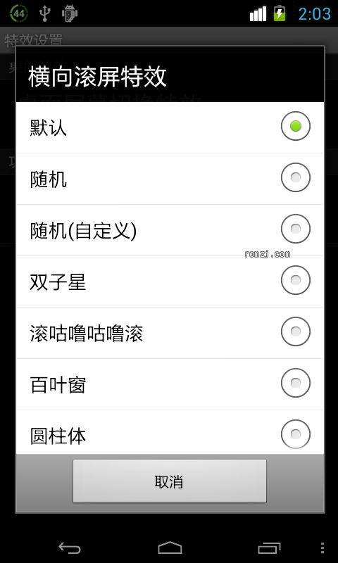 中兴 V880 强势推出首个HTC风格 手机加强定位 防盗追踪版截图