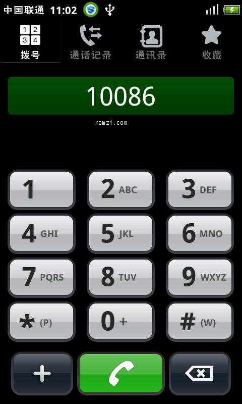 中兴 V880 2012-7-10 Bingo-ice 无限可能重版出击_秒杀一切截图
