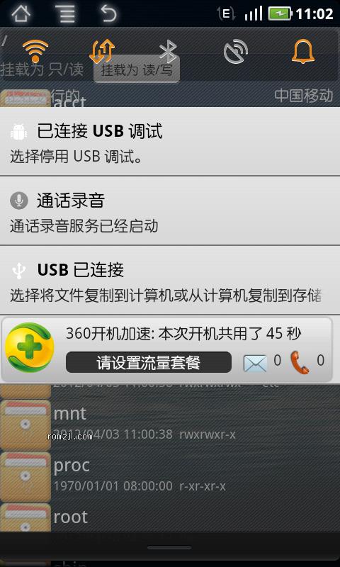 [4月3日修正]中兴 V880 基于burstlam的N393X-fix2美化ROM截图