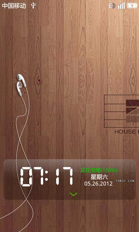 中兴 V880 lewa05.25 美化优化 自用版_美女控 全新UI 全新锁屏截图