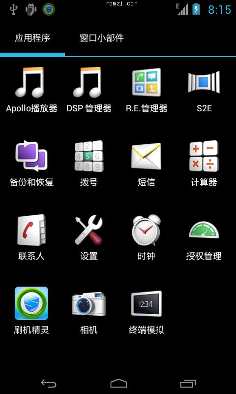 中兴 V880 B大基于4.0.4_AOKP及CM9源码 Sony风格 [05.30]截图