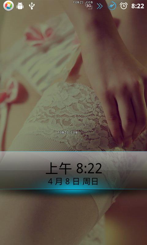 [04.11] 基于B大 Love_Theme 全透明 odex全局优化 全新设置项 流畅省电截图