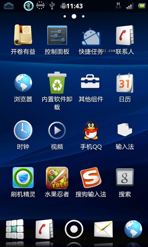 中兴 V880 索爱主题 优化顺畅 精简内存 An_Chuang V1.1Ban截图
