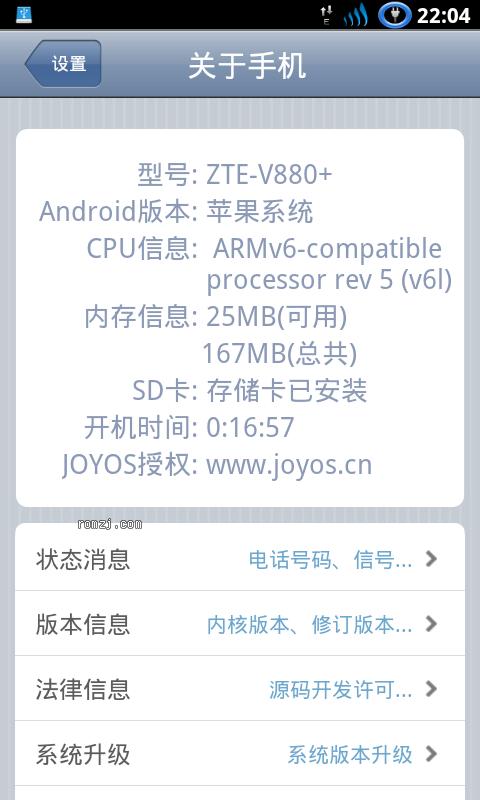中兴 V880 加入杜比音效 JOYOS_苹果_DIY制作 亲测无BUG截图